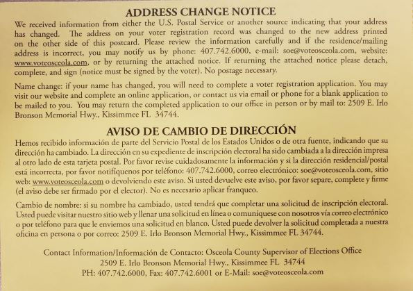 address change notice